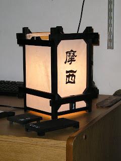 Artesanias ecologicas lampara de mesa estilo japones - Lamparas estilo japones ...