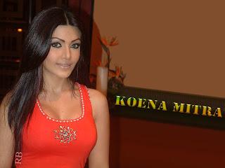 koena Mitra - www.ritemail.blogspot.com