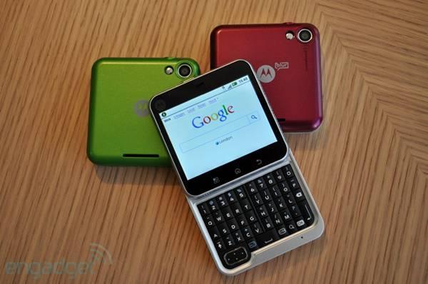 Motorola+Flipout+-+005.jpg