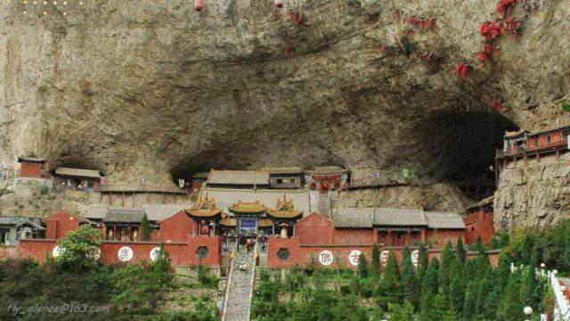 مقاطعة شانشي  في الصين. Shanxi-006.jpg