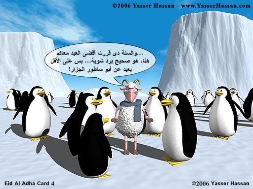 adha card4 email