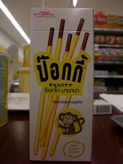 pocky 泰國 限定 版
