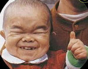ugly asian baby girl - photo #16