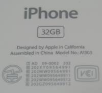 iPhone 3GS ゲット!
