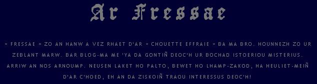 Ar Fressae