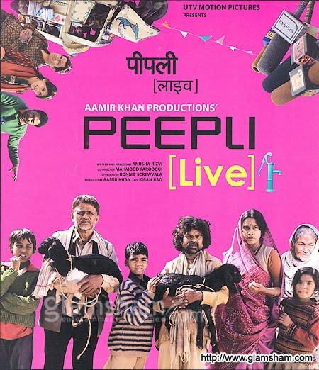 MEDIAFIRE HUB: Peepli Live (2010) DVDScr 350mb