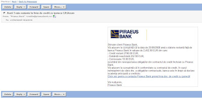 Piraeus Bank phising mail