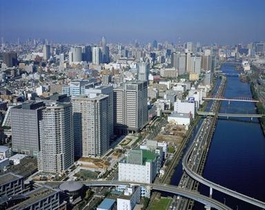 construcciones vanguardistas tokio