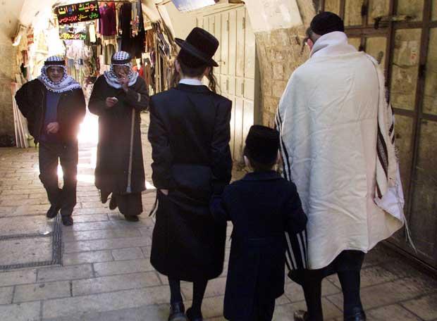 Musulmanes y Judios Conviviendo Juntos