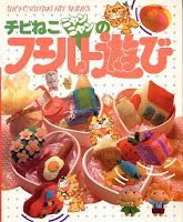 789845883 - revista japonesa para baixar