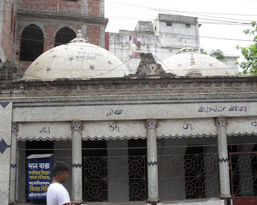 binat, bibi, mosque, narinda, dhaka