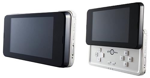 Consola portátil POSDATA G100