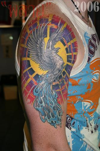 Tattoo Gallery: Japane...U Letter Design Tattoo