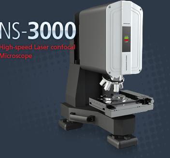 Scanning Electron Microscope (SEM): Laser Scanning Confocal Microscope