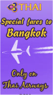 make my trip coupon international flights