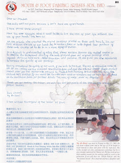 A letter from Mouth & Foot Painting Artists Sdn. Bhd.