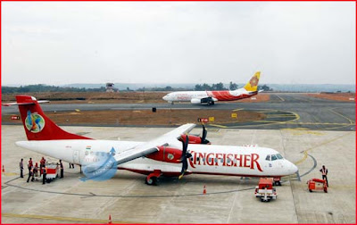 Mangalore Airport photo