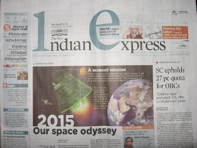 The New Indian Express Newspaper in new format
