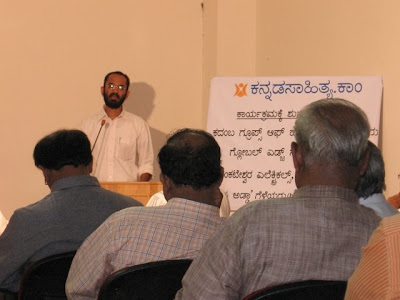Guruprasad K R, Kannada film director