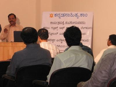 Prakash Kambatalli of 'Ankita Pustaka'