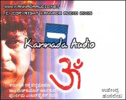 Om Kannada film poster
