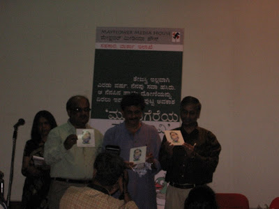 Releasing Tiles which contain Tejaswi Cartoon by P Mohammed