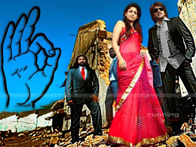 Upendra and Nayantara in Super Kannada Movie