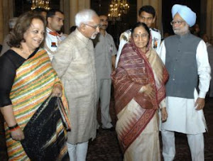 with President & PM of India