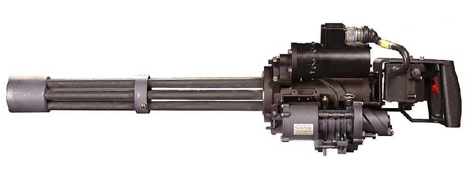 Pack de armas counter strike 1 6  SKIN Vulcan Minigun