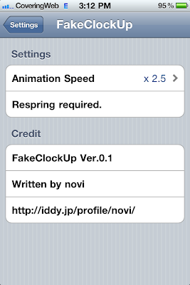 "Increase Your ""iPhone or iPod touch"" Speed With FakeClock Up [Jailbreak Tweak]"