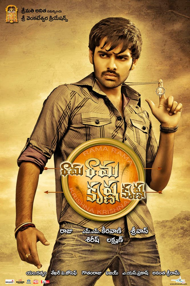 rama rama krishna krishna movie free download