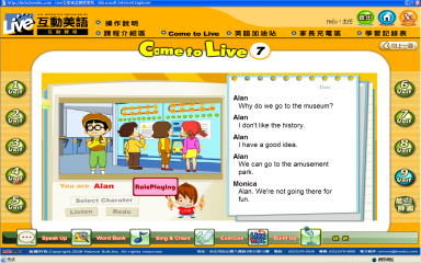 LiveABC@ 新竹教大分校: LiveABC互動美語三合一教學