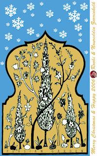 Zarrin-Kelk+-+Bagh-e+Irani.jpg