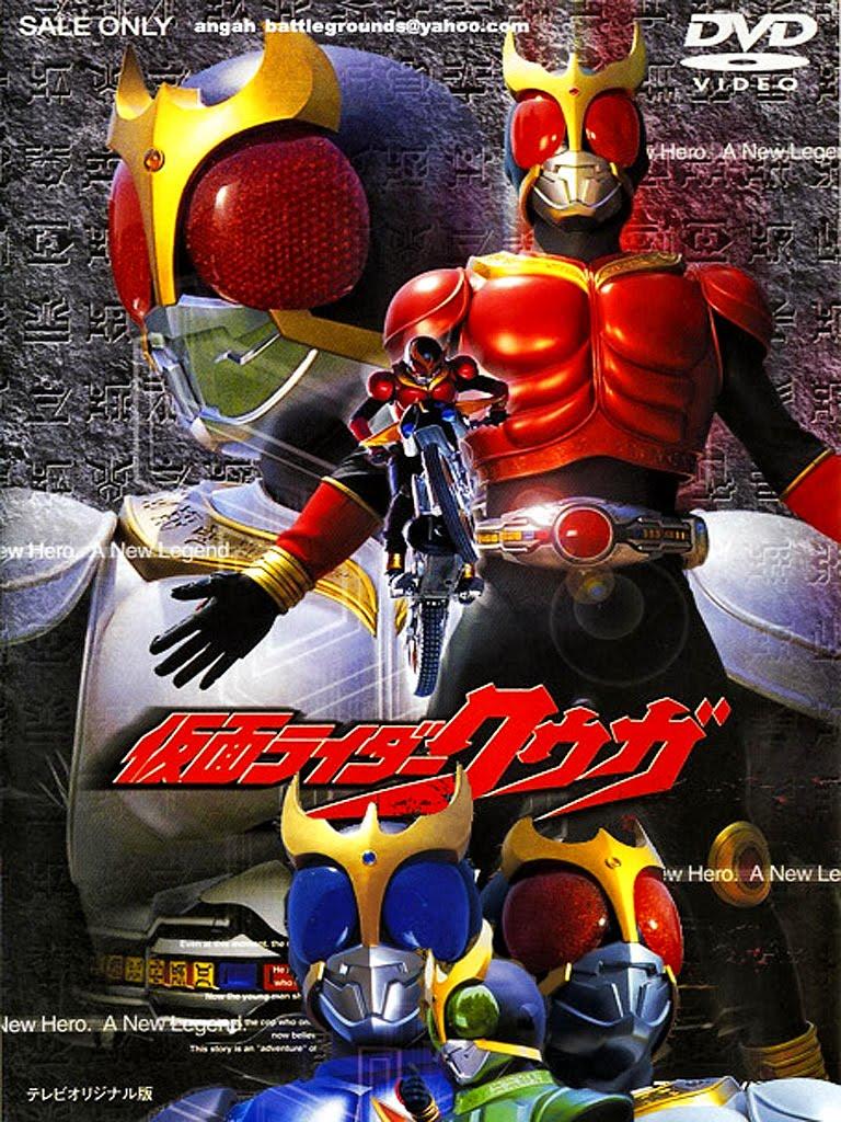 Kamen rider decade srt
