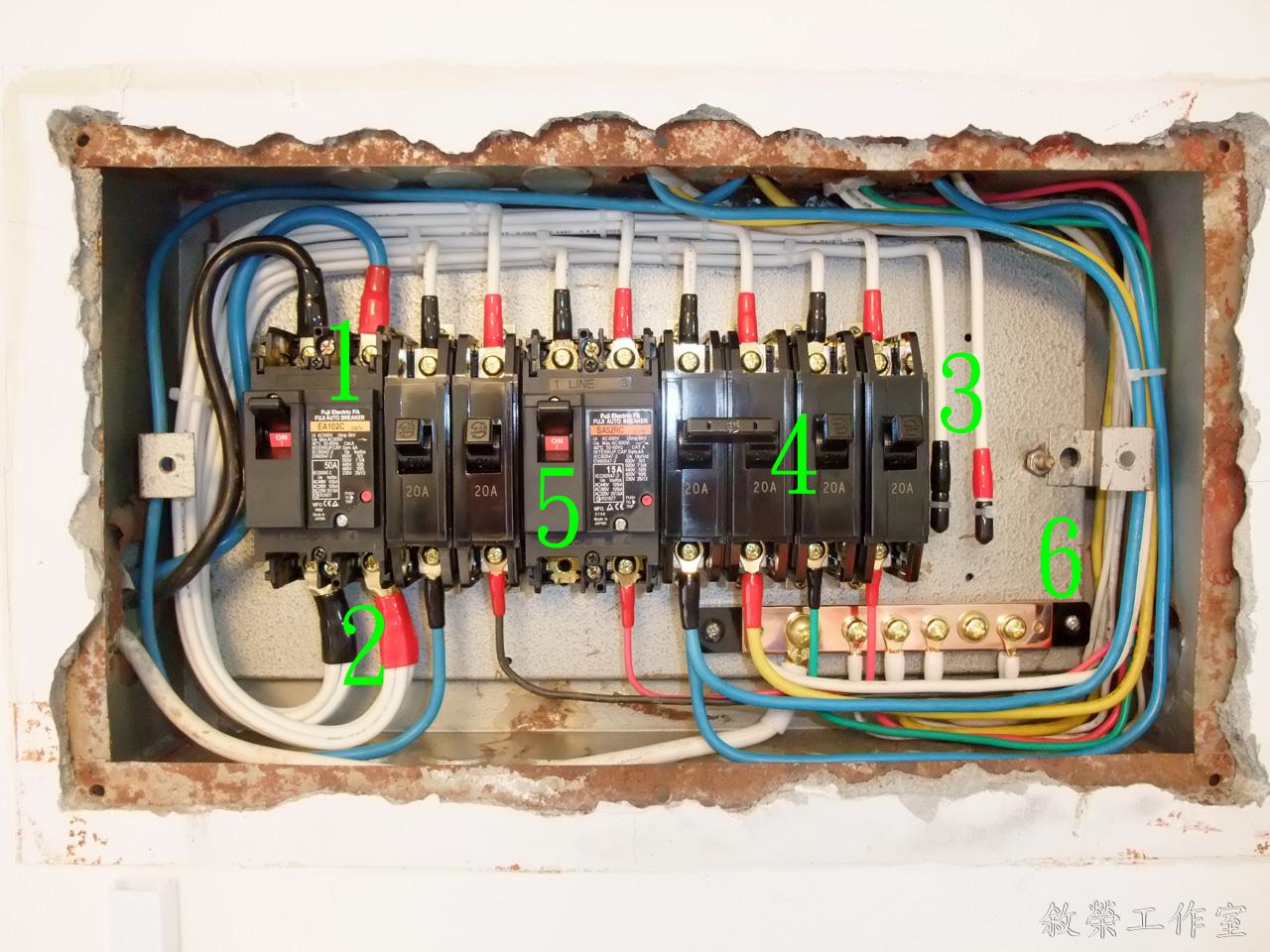 室內配電/音響配電 記錄 (六) (橫式配電箱) - 敘榮工作室