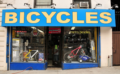 Image of bicycle shop in New York City