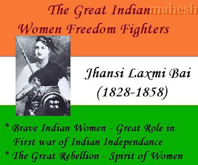 Top 5 Women Freedom Fighters Of India