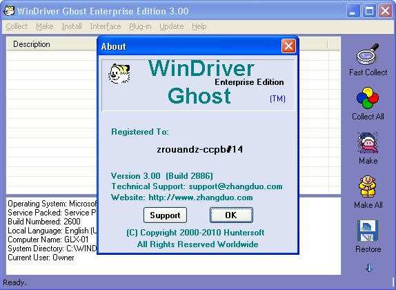 windriver ghost 2.02 gratuit