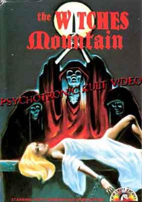 انفراد تام مع فيلم الرعب القديم The Witches' Mountain1972 Ainariel