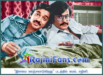 1978 tamil movies free download