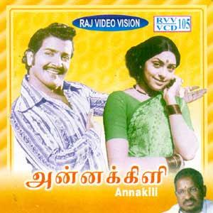 Avar enakke sontham movie songs free download - First