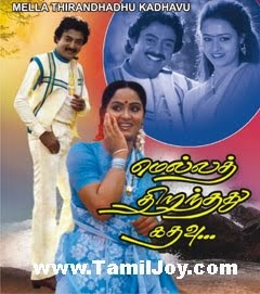 Mella thirantha kathavu film songs free download - When does