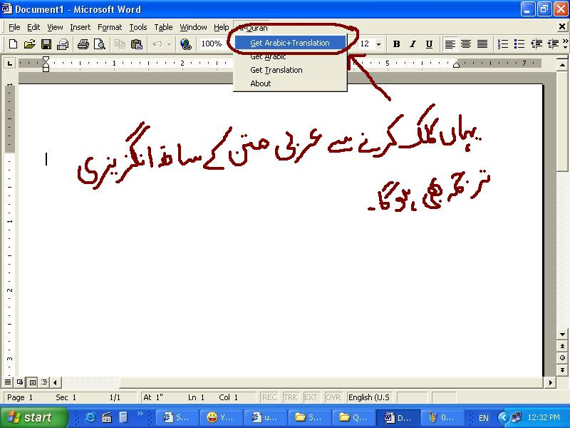 ISLAMIC: Quran In Ms Word (Arabic Text With English Translation)