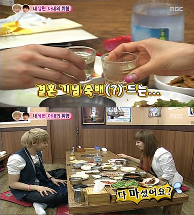 We got married season 1 eng sub ep 24 : The legend of zu chinese movie