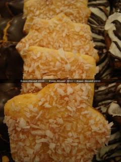 بسكويت جوز الهند الرائع لعيد الفطر المبارك