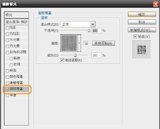 森藍丸: [PhotoShop][小技巧]重複圖形快速製作
