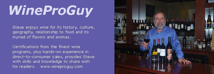 WineProGuy Wine Blog
