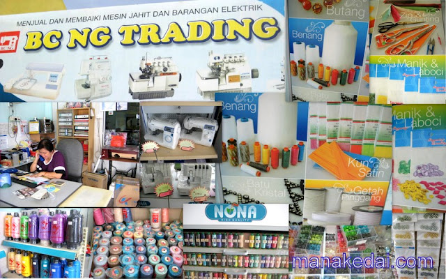 Asam Pedas Melaka Bc Ng Trading Mesin Alatan Jahitan