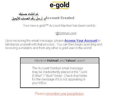 التسجيل (الايجولد) E-Gold 3_1203837119.jpg