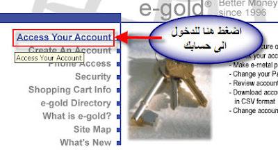 التسجيل (الايجولد) E-Gold 3_1203837286.jpg
